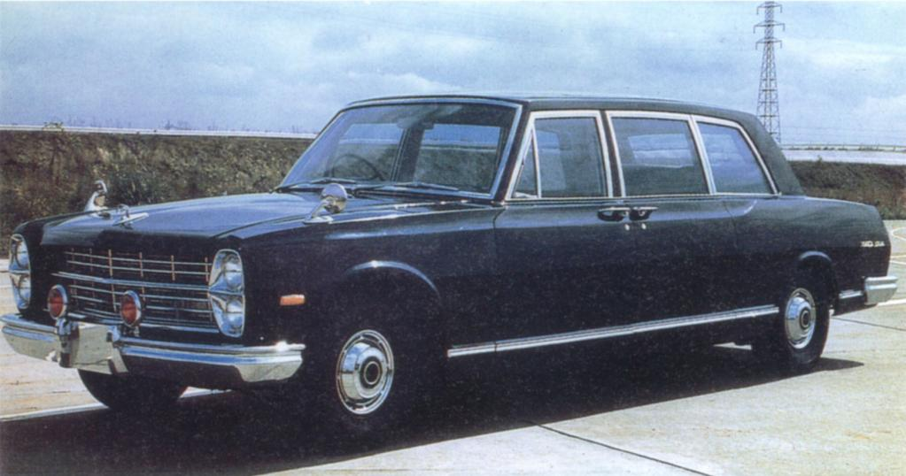 Nissan Prince Royal: Die erste japanische Staatslimousine