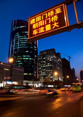 China: Marktanteil globaler Autohersteller bei 60 Prozent