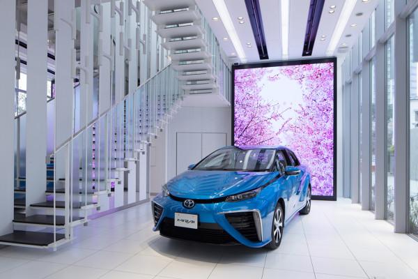 Wasserstoff-Tankstelle für den Toyota Mirai