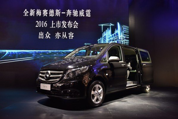 Mercedes-Benz feiert die Marktpremiere des Vito auf der Chengdu Motor Show in China